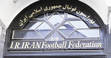 فوتبال و یک انتخابات پرسروصدا